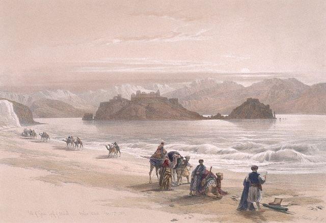 El Qalandar